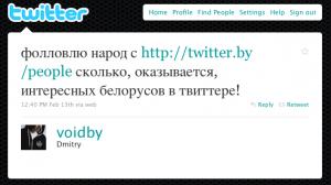 twiby2