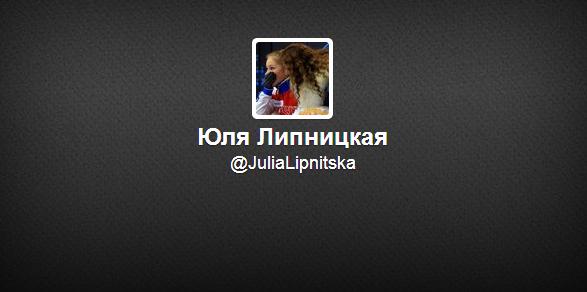 JuliaLipnitska